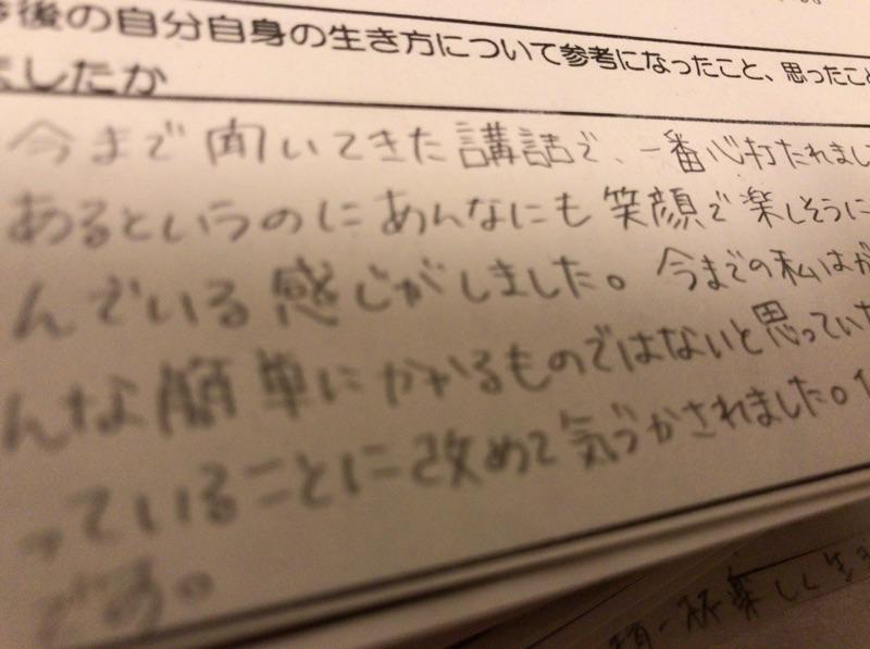 f:id:nishigucci2492:20161020214940j:plain