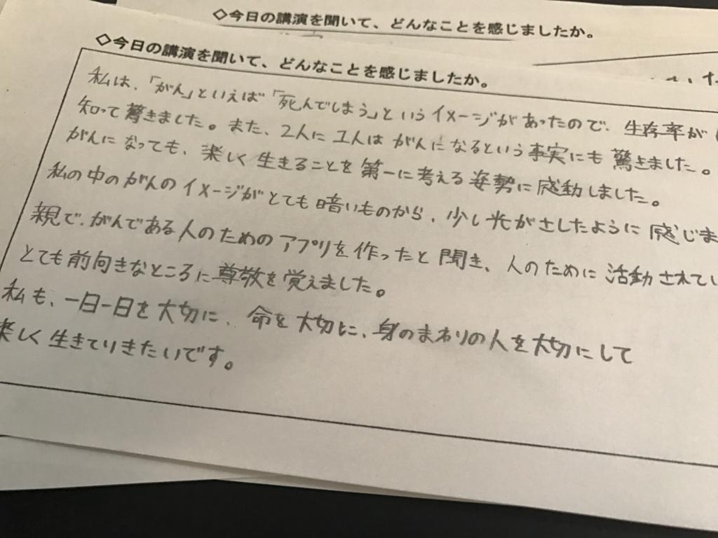 f:id:nishigucci2492:20170130092336j:plain