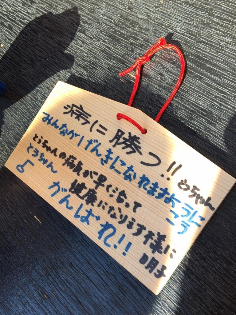 f:id:nishigucci2492:20170131112740j:plain
