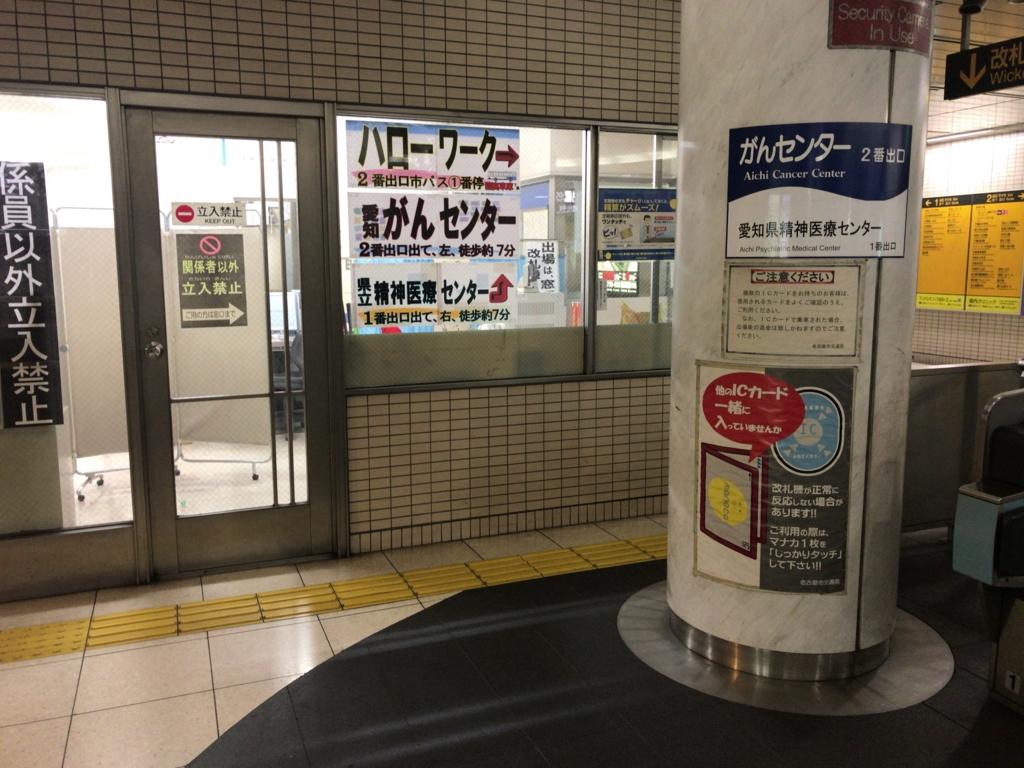 f:id:nishigucci2492:20170208163834j:plain