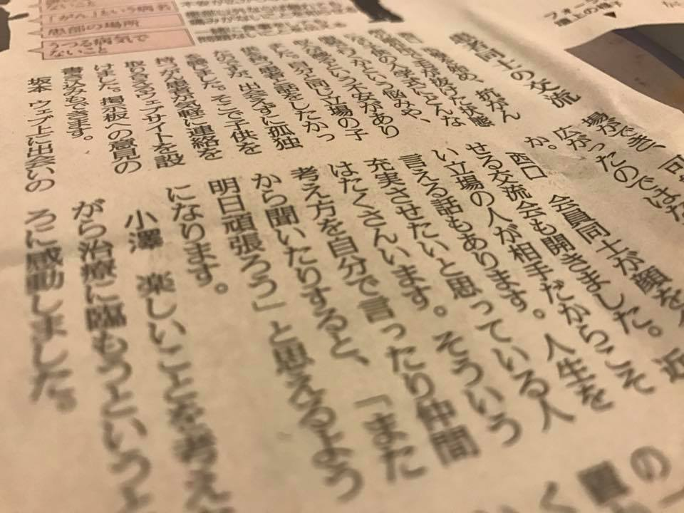 f:id:nishigucci2492:20170307134121j:plain