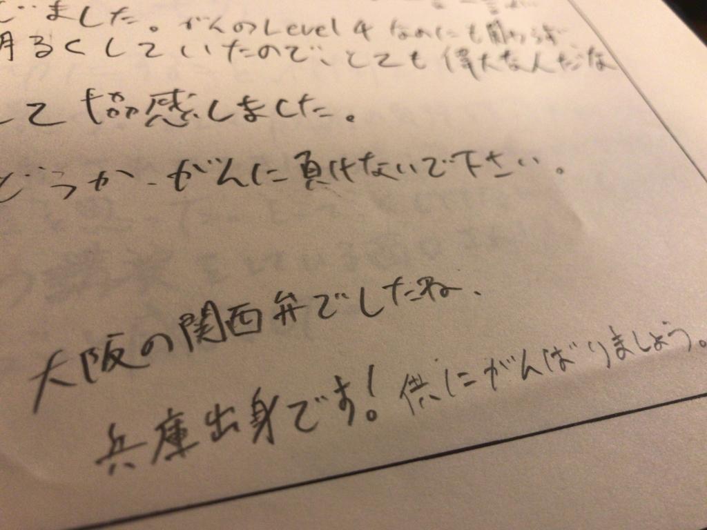 f:id:nishigucci2492:20170324175825j:plain