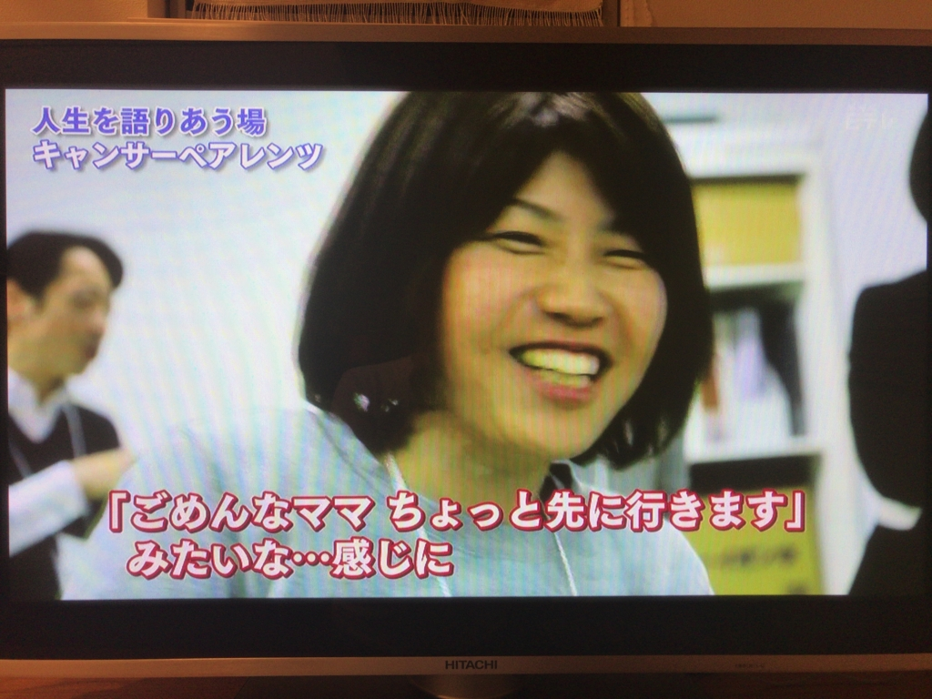 f:id:nishigucci2492:20170416084037j:plain