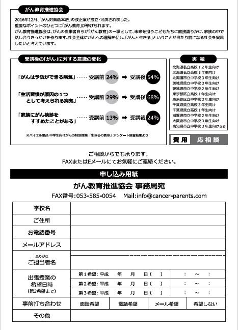 f:id:nishigucci2492:20170726112312j:plain