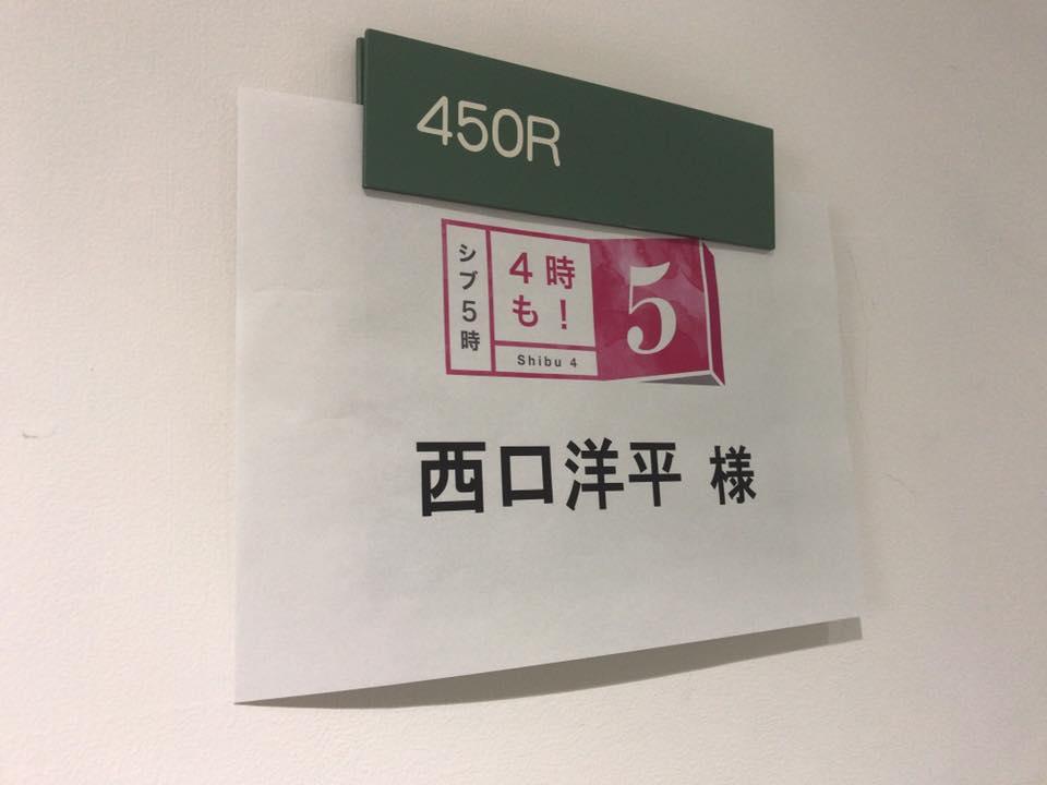 f:id:nishigucci2492:20170908104718j:plain