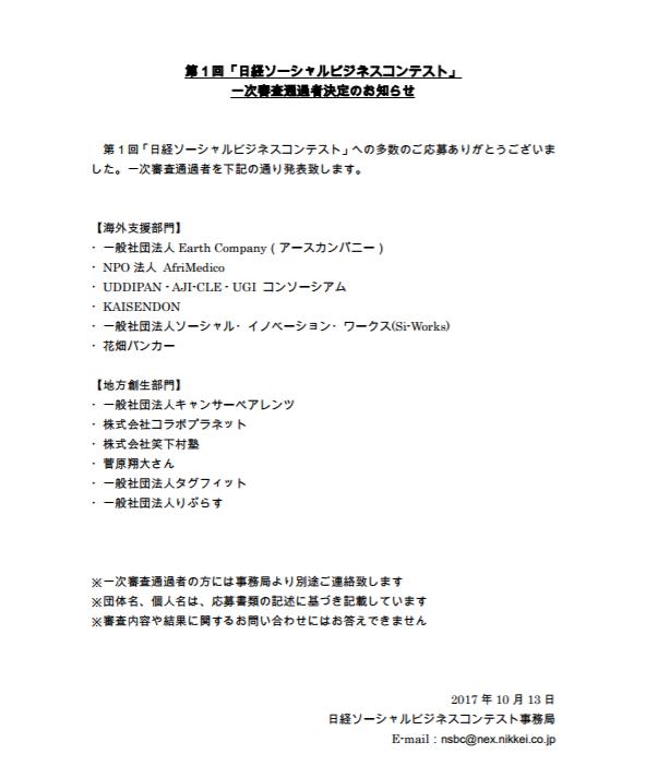 f:id:nishigucci2492:20171023214507p:plain