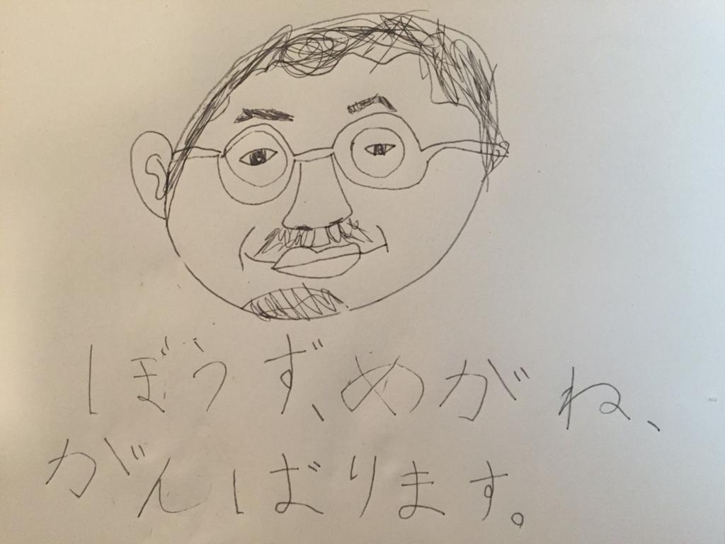 f:id:nishigucci2492:20180124135027j:plain