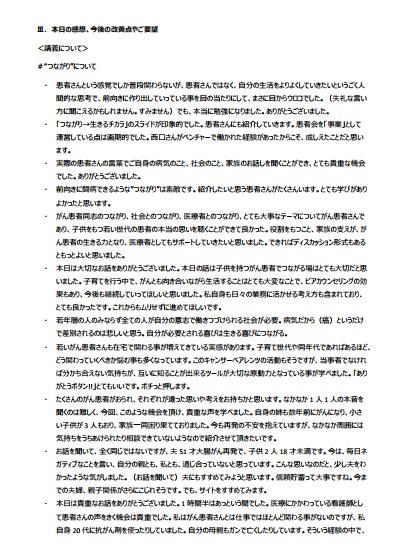f:id:nishigucci2492:20180130155001j:plain