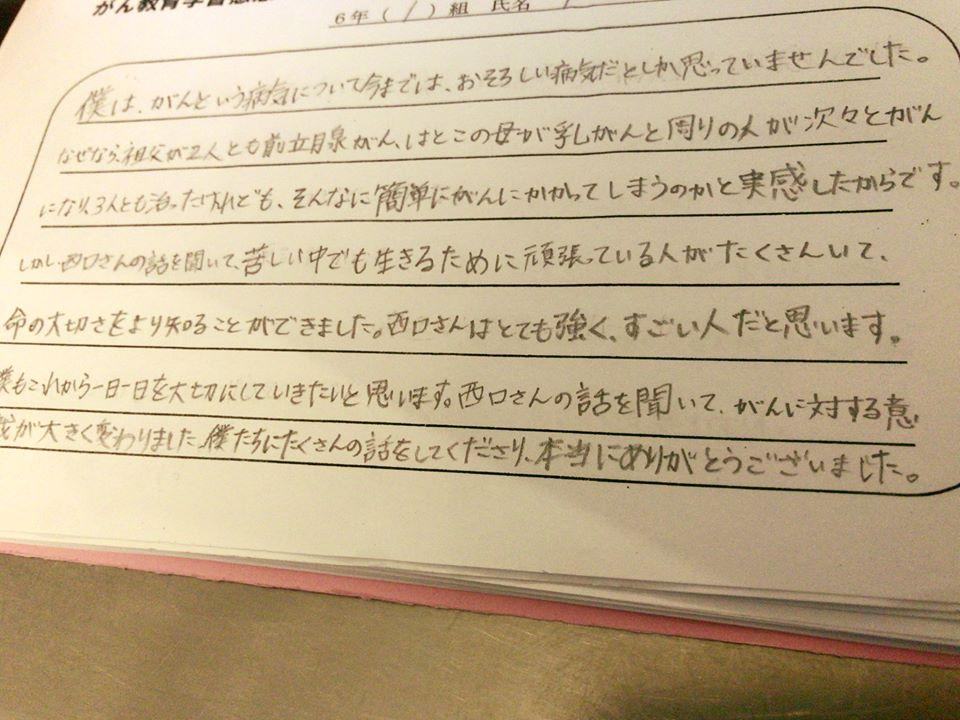 f:id:nishigucci2492:20180223182110j:plain