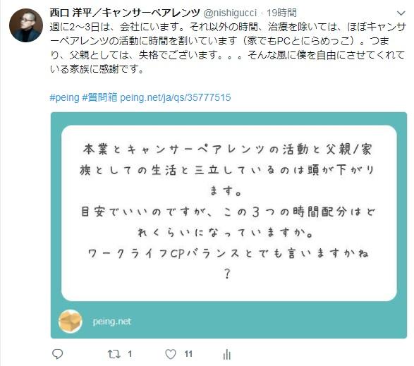 f:id:nishigucci2492:20180418133237j:plain