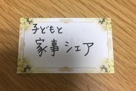 f:id:nishigucci2492:20180425095621j:plain
