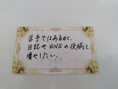 f:id:nishigucci2492:20180425095726p:plain