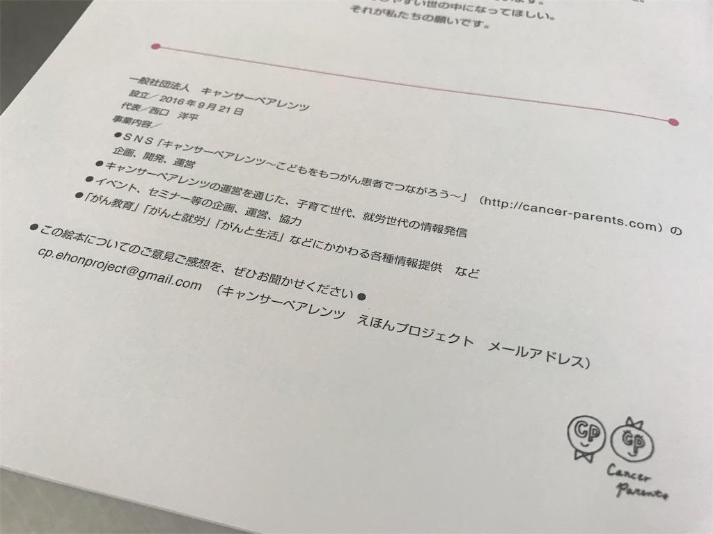 f:id:nishigucci2492:20180512142004j:plain