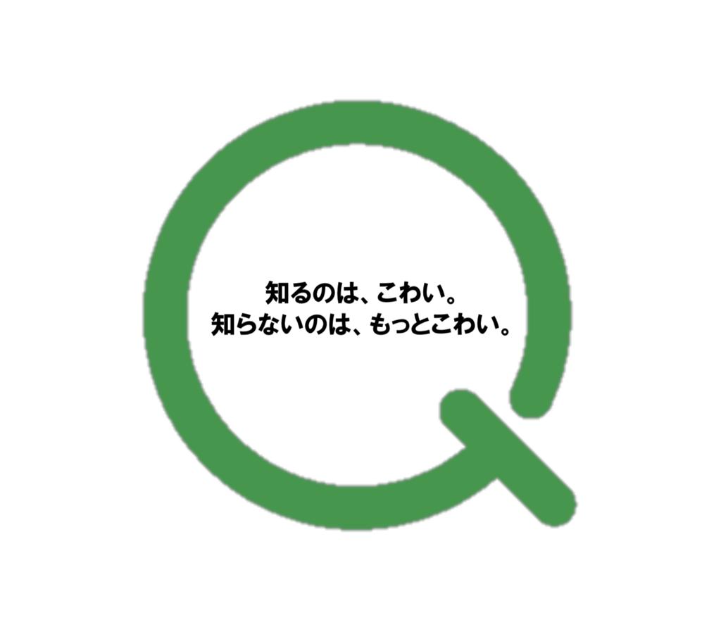 f:id:nishigucci2492:20180725112127p:plain