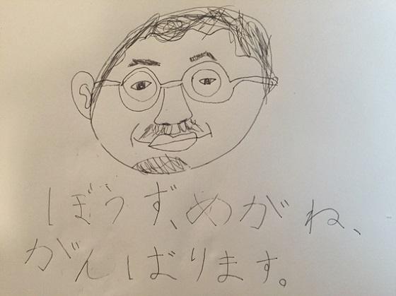 f:id:nishigucci2492:20180731162204j:plain