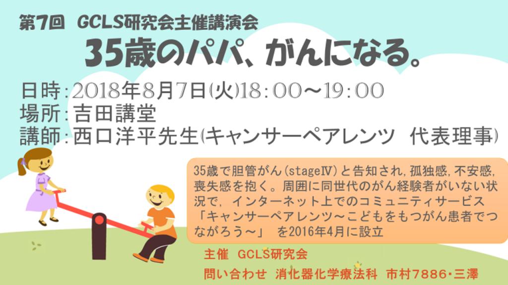 f:id:nishigucci2492:20180809115005p:plain