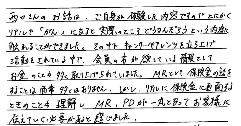 f:id:nishigucci2492:20180809163958j:plain