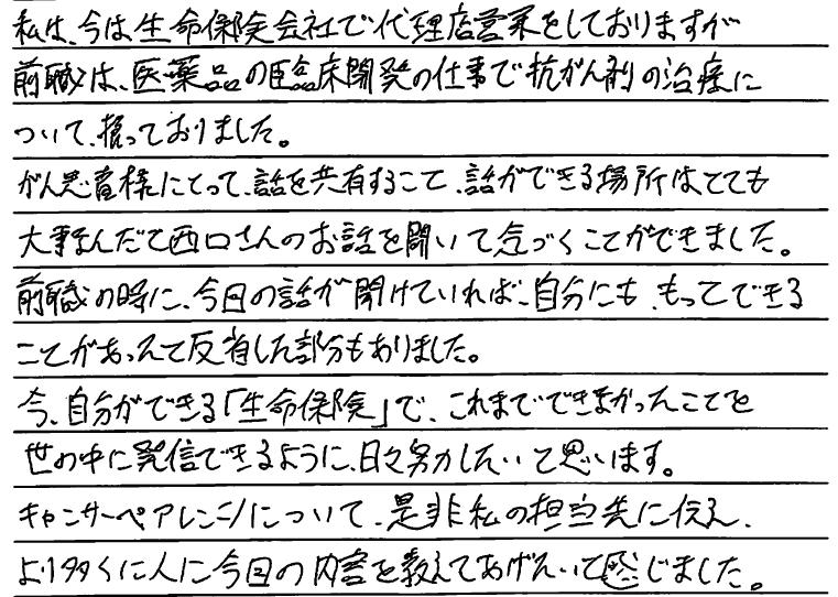 f:id:nishigucci2492:20180809164239p:plain