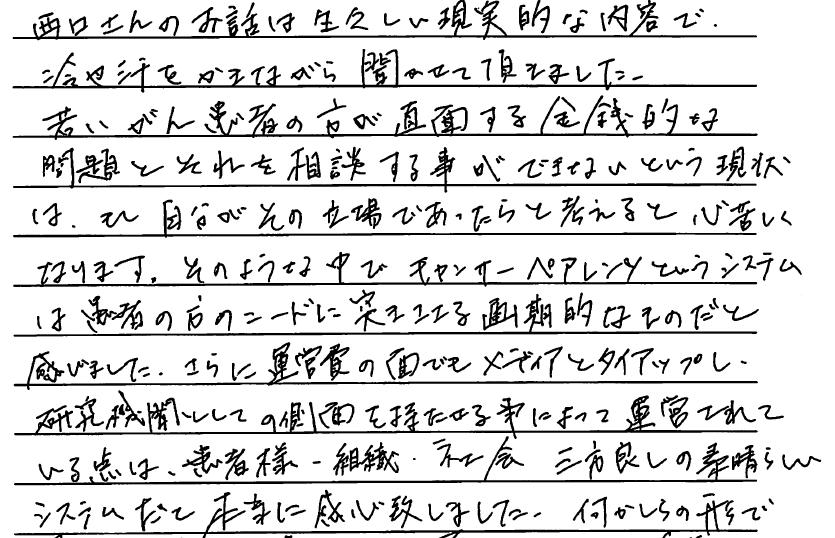 f:id:nishigucci2492:20180809164819p:plain