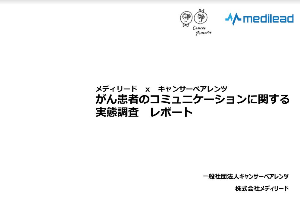 f:id:nishigucci2492:20180902091522p:plain