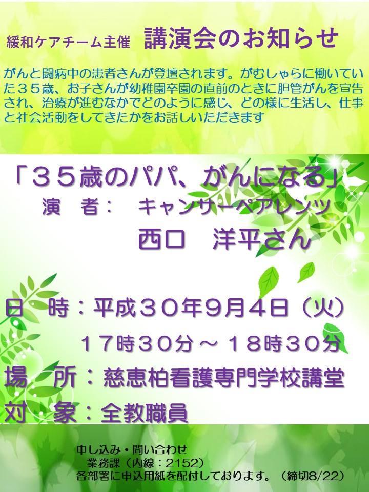 f:id:nishigucci2492:20180905132135j:plain