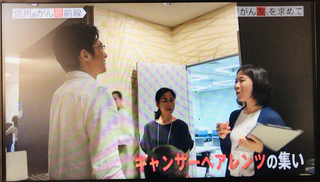 f:id:nishigucci2492:20181013112558j:plain