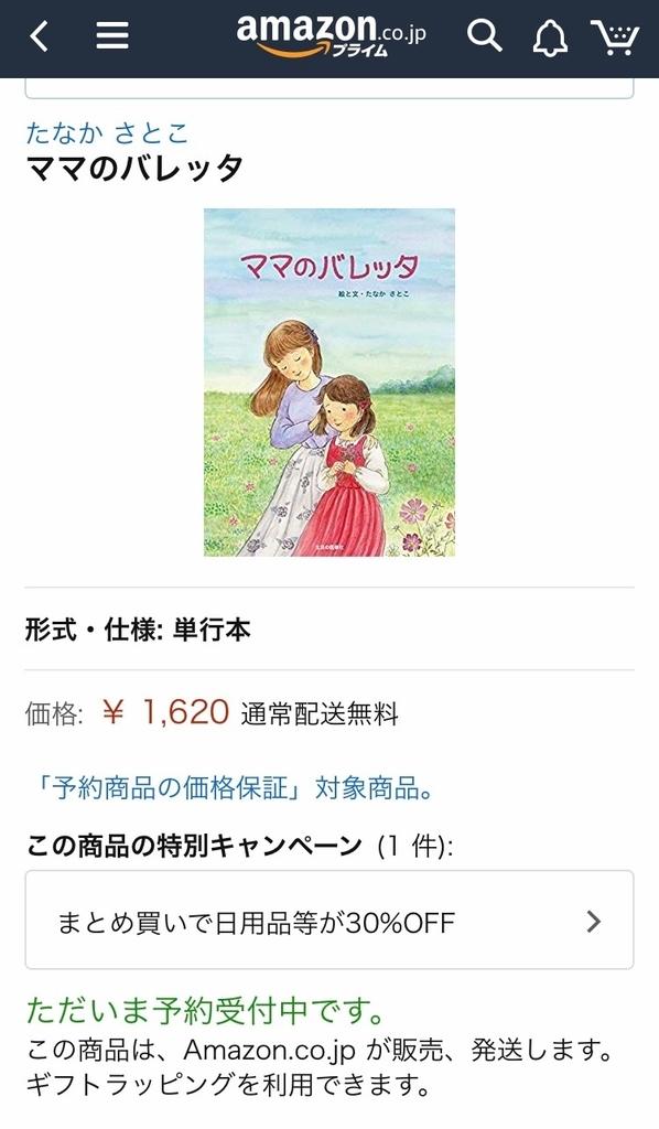 f:id:nishigucci2492:20181017220619j:plain
