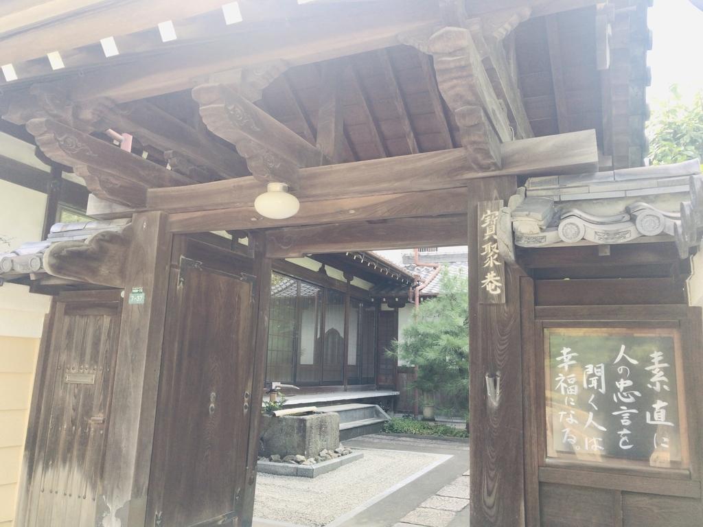 f:id:nishigucci2492:20181029141249j:plain