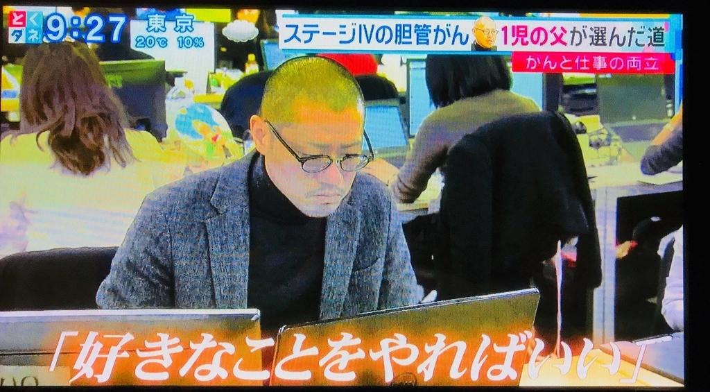 f:id:nishigucci2492:20181207165317j:plain