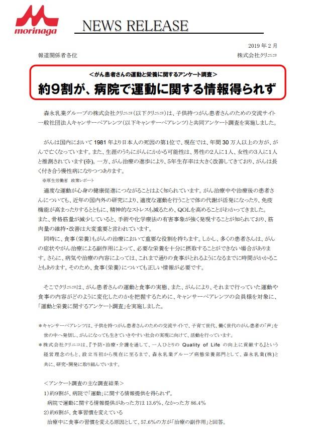 f:id:nishigucci2492:20190228172018j:plain