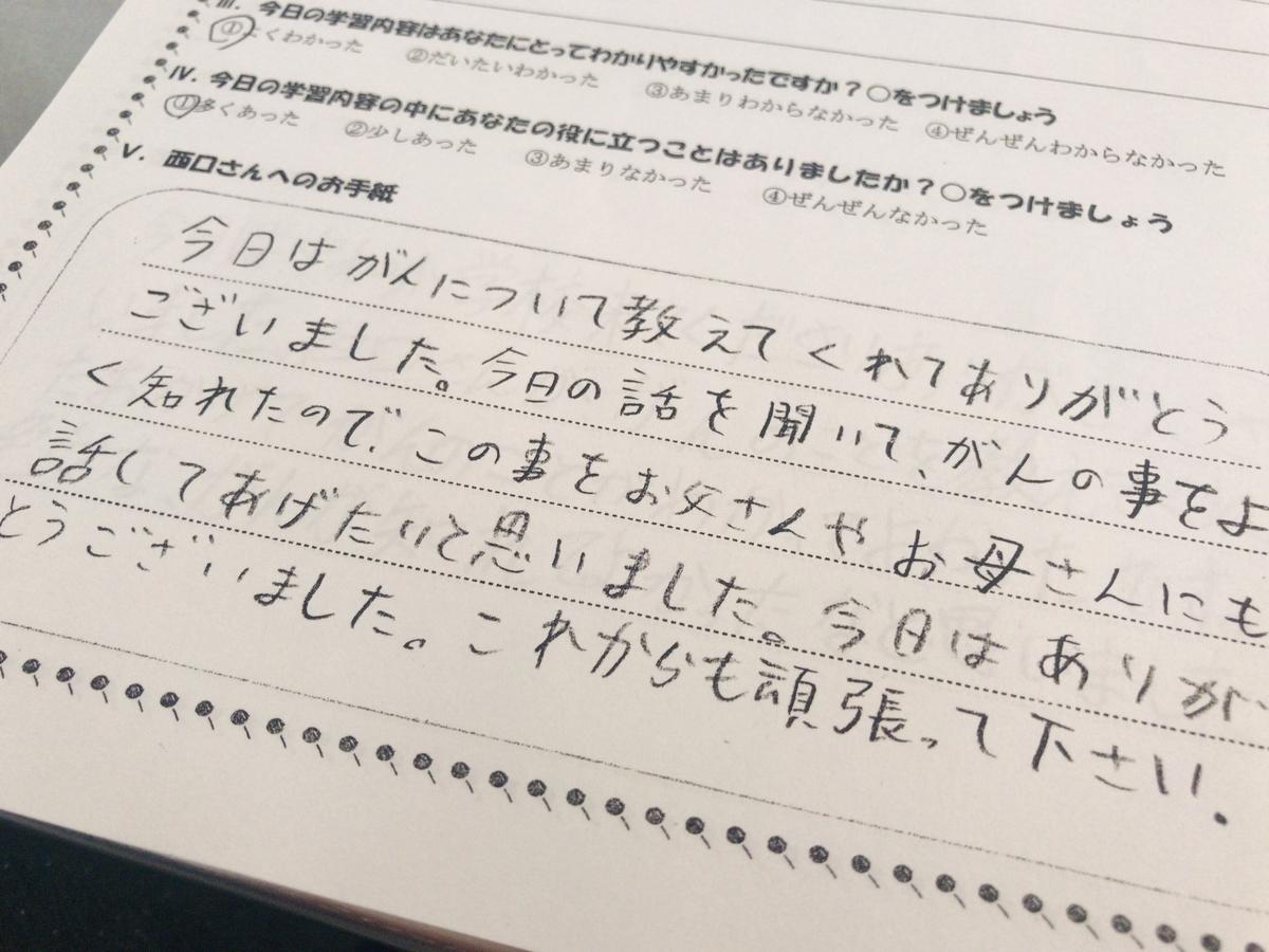 f:id:nishigucci2492:20190319171100j:plain