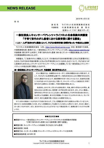 f:id:nishigucci2492:20190405153602j:plain
