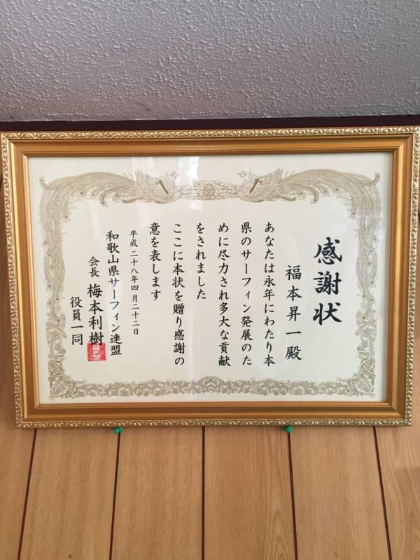 f:id:nishiiso-eikichi:20160510215710j:image