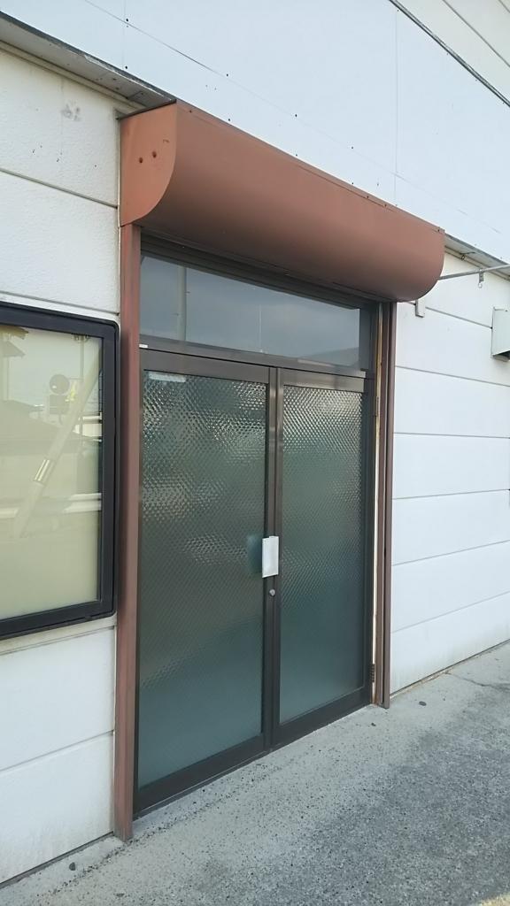 f:id:nishijima150907:20170811133258j:plain