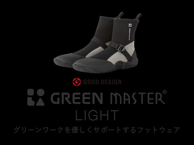 f:id:nishikata_shinzo:20210210204100j:image