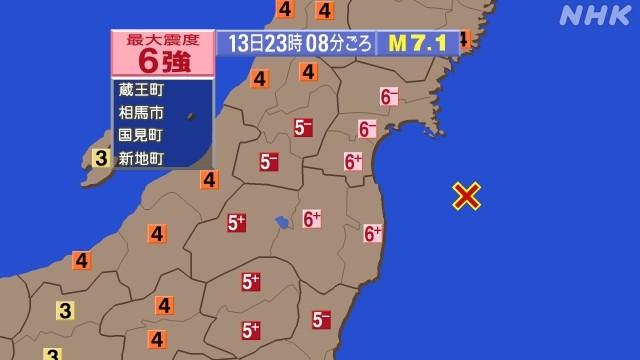 f:id:nishikata_shinzo:20210215105641j:image
