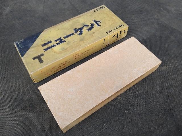 f:id:nishikata_shinzo:20210613091000j:image
