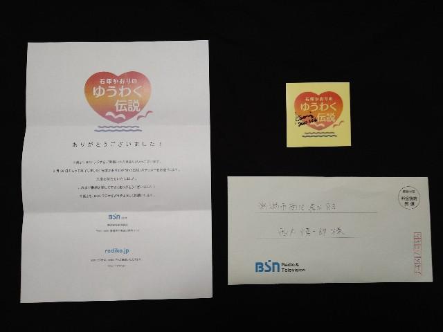 f:id:nishikata_shinzo:20210620092601j:image