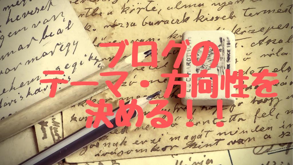 f:id:nishikawa-d5:20181206104924p:plain