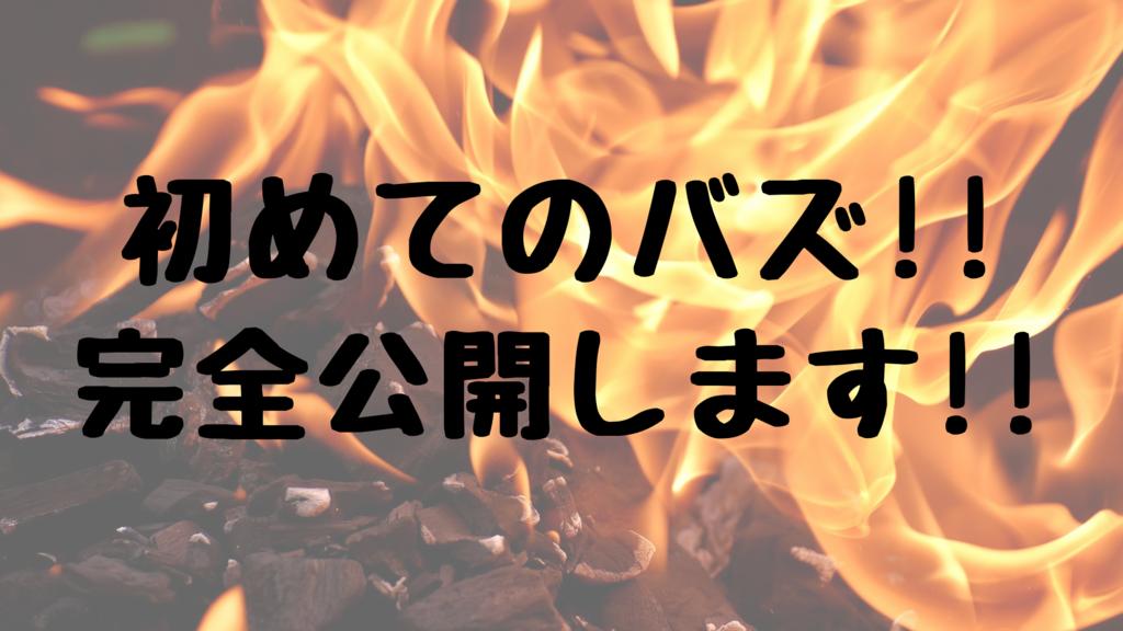 f:id:nishikawa-d5:20181207204944p:plain