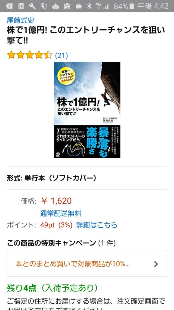 f:id:nishikawahorizon:20161120164238p:plain