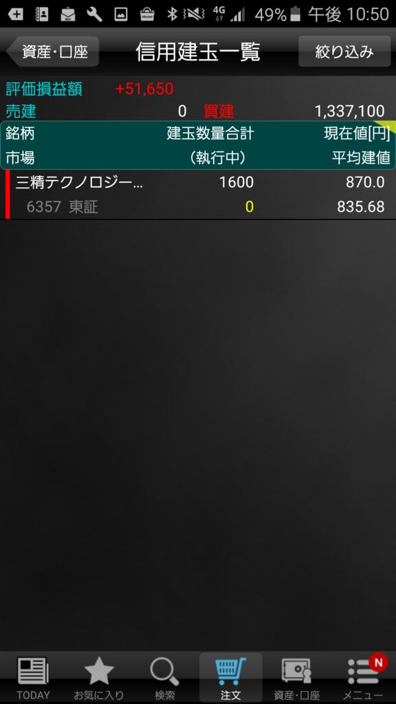 f:id:nishikawahorizon:20161121225025p:plain
