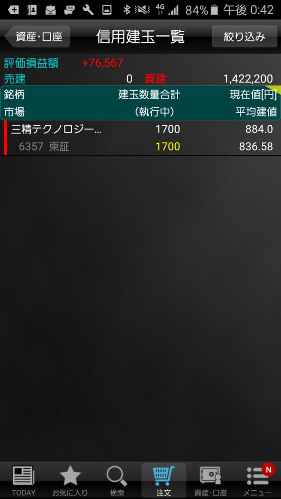 f:id:nishikawahorizon:20161122224930p:plain