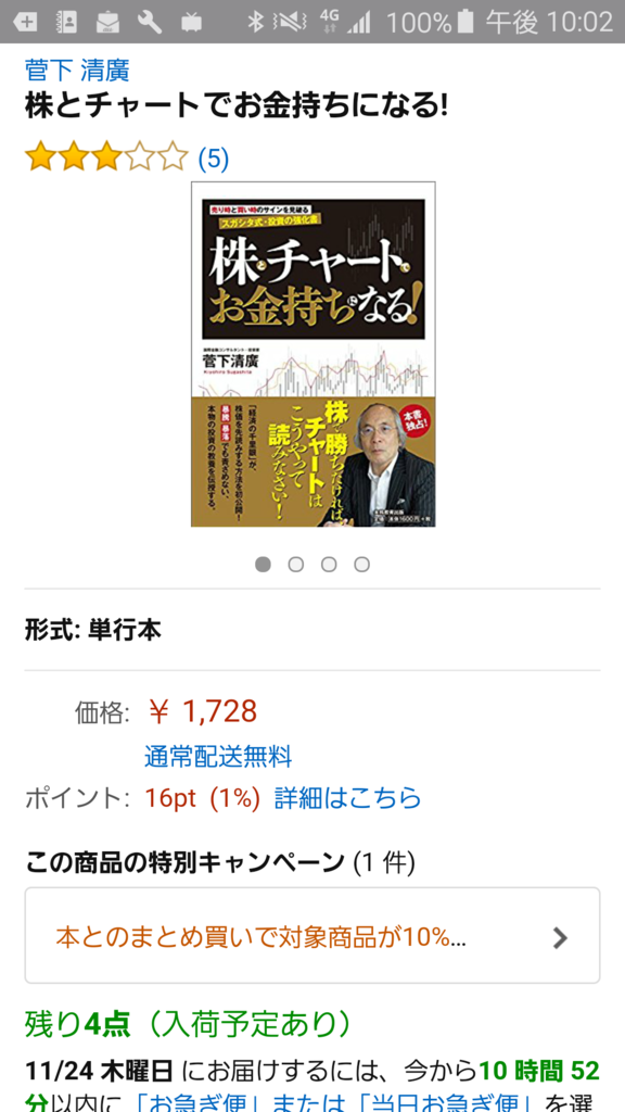 f:id:nishikawahorizon:20161123220319p:plain