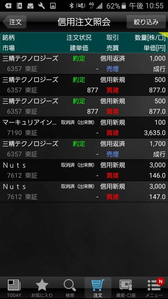 f:id:nishikawahorizon:20161124225601p:plain