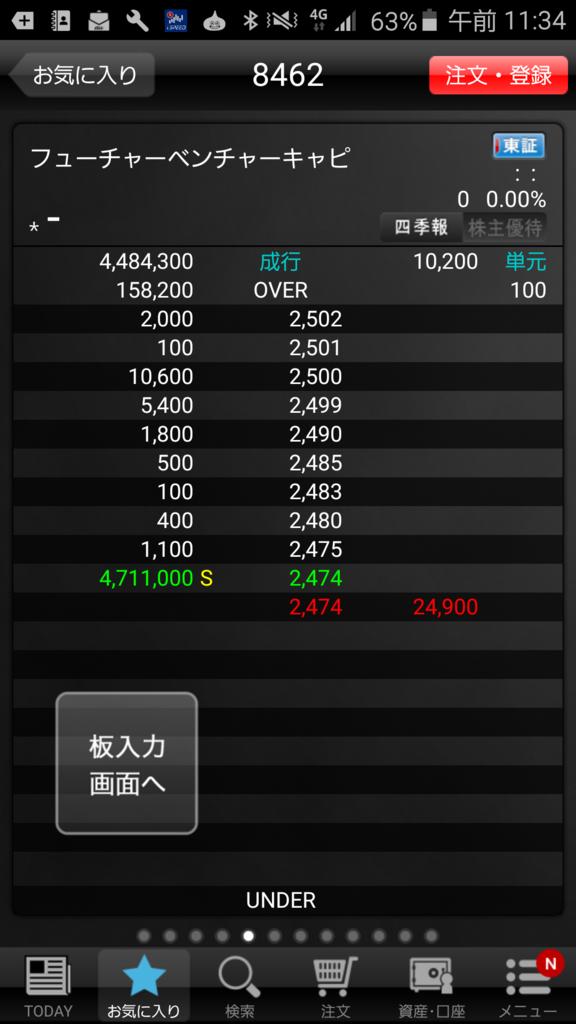 f:id:nishikawahorizon:20161209213707p:plain