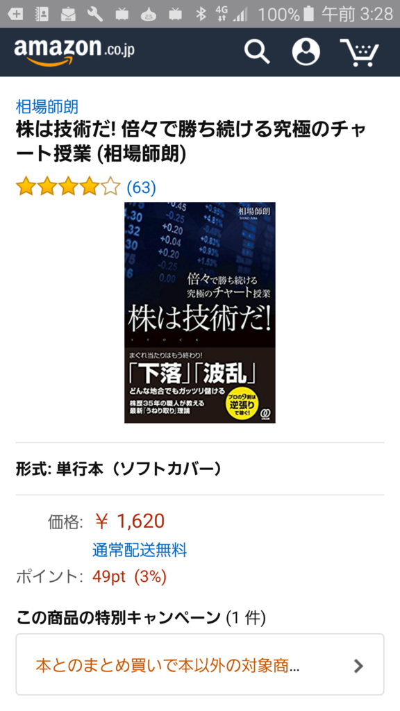f:id:nishikawahorizon:20161219032953p:plain