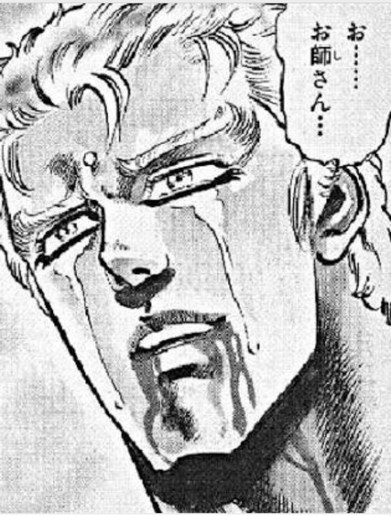 f:id:nishikawahorizon:20170206183242p:plain