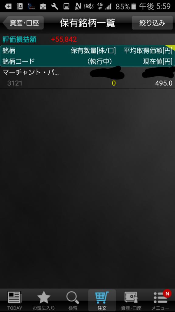 f:id:nishikawahorizon:20170221181719p:plain