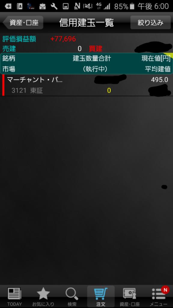 f:id:nishikawahorizon:20170221181739p:plain